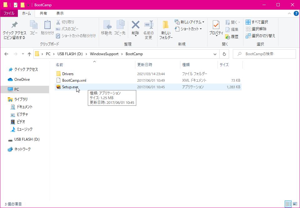 f:id:wanichan:20210316173512p:plain