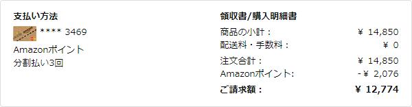 f:id:wanichan:20210323093809p:plain