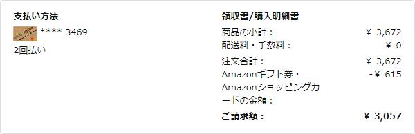 f:id:wanichan:20210323094002p:plain