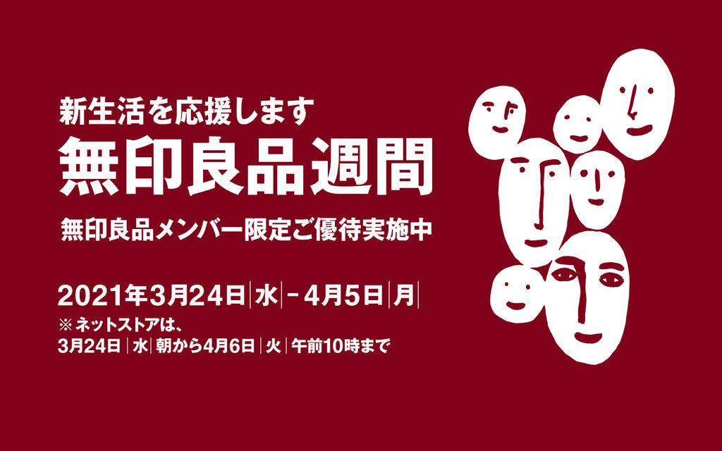 f:id:wanichan:20210325180050p:plain