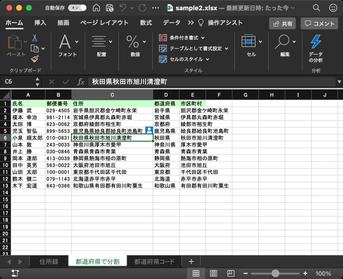 f:id:wanichan:20210331231355p:plain