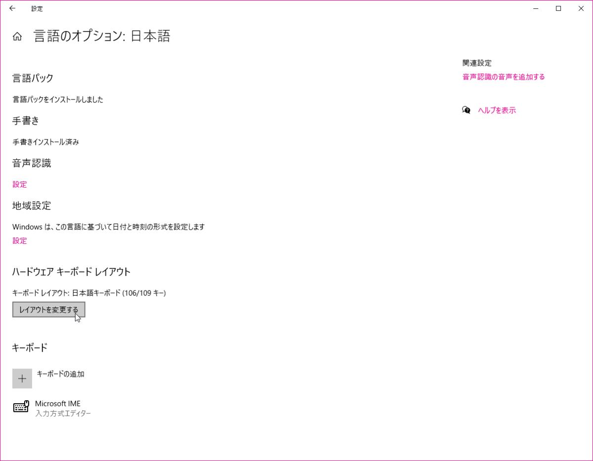f:id:wanichan:20210402092433p:plain