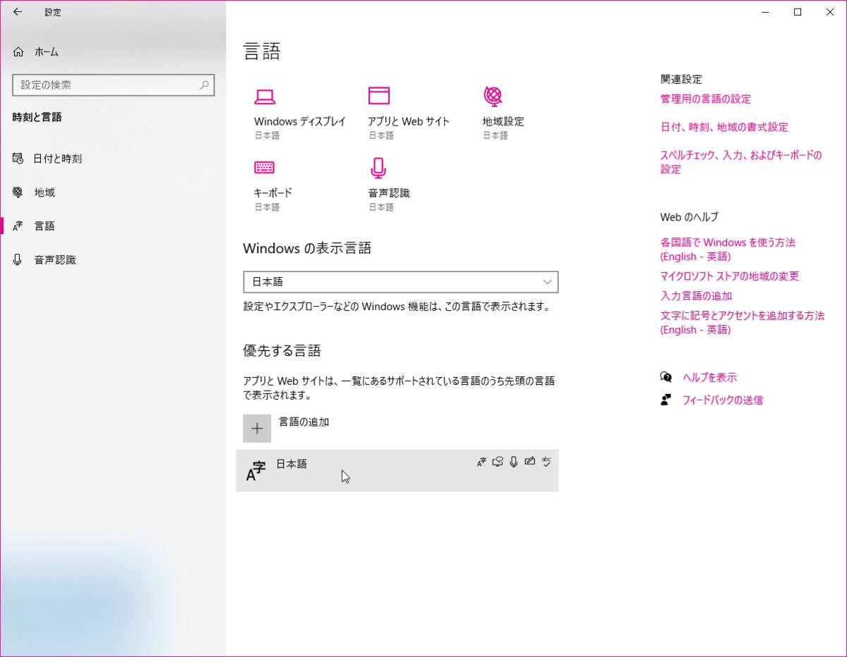 f:id:wanichan:20210402093351p:plain