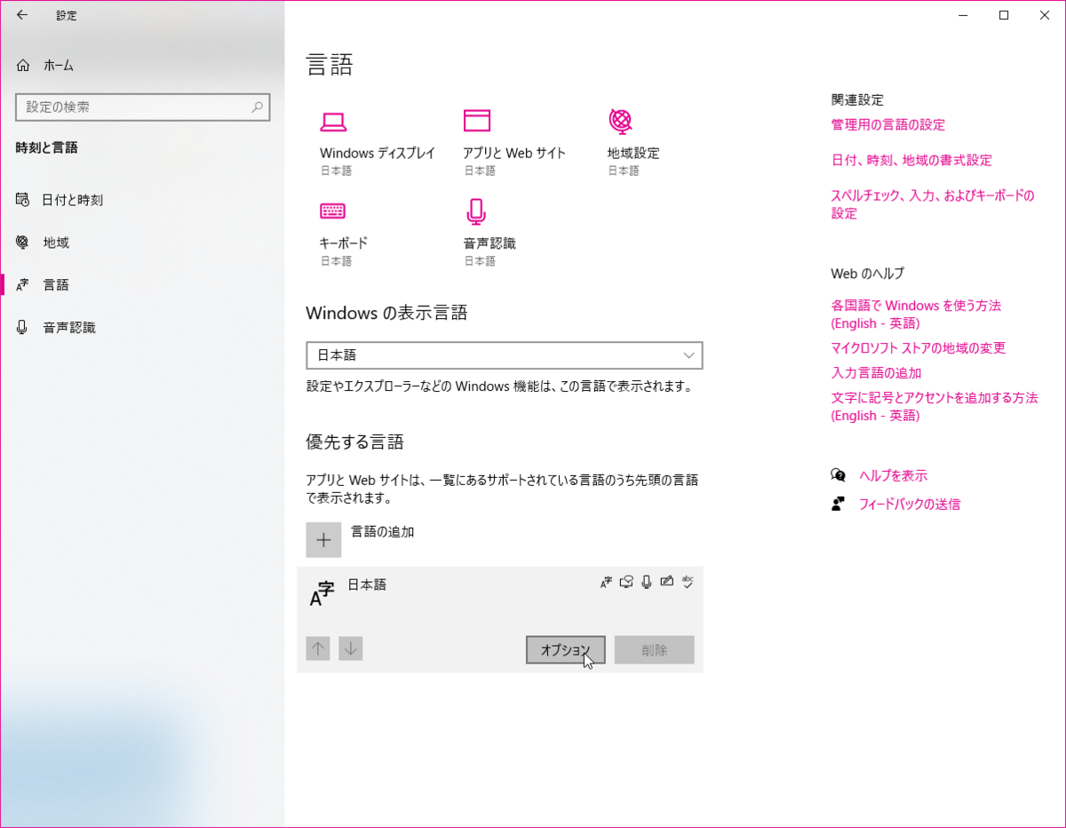 f:id:wanichan:20210402093419p:plain