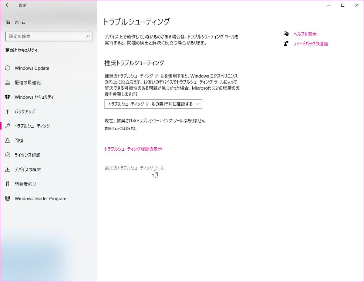 f:id:wanichan:20210402093600p:plain