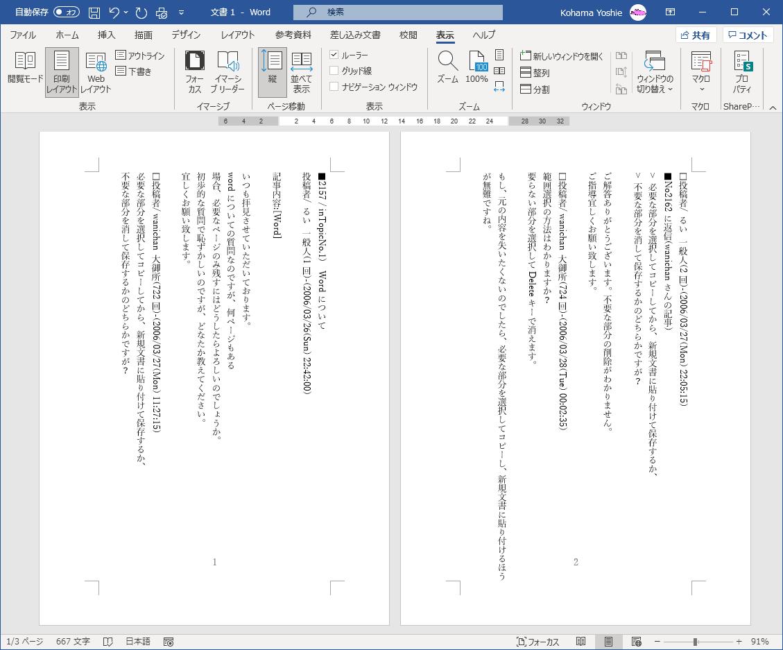 f:id:wanichan:20210413103827p:plain