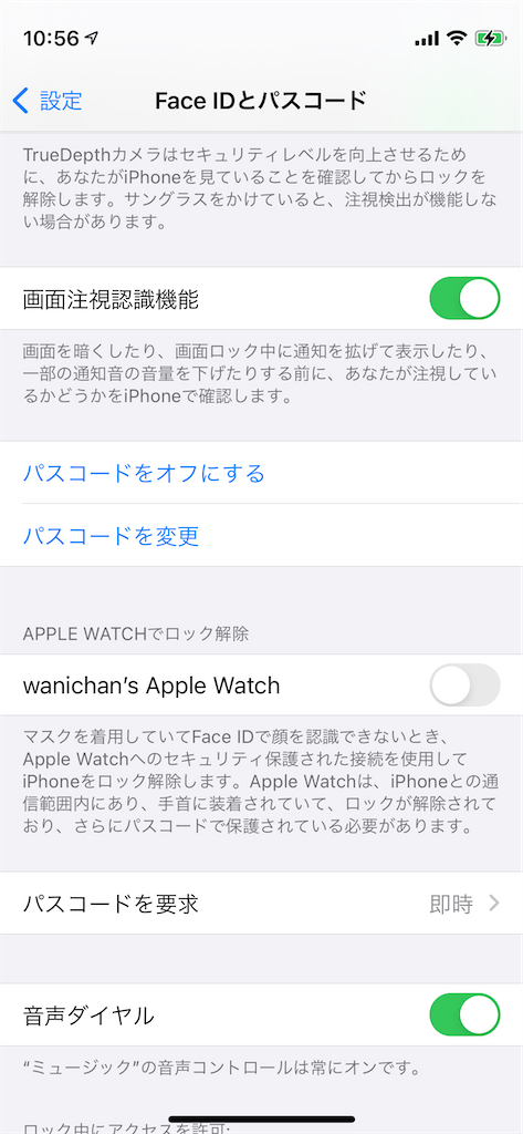 f:id:wanichan:20210427120247p:image
