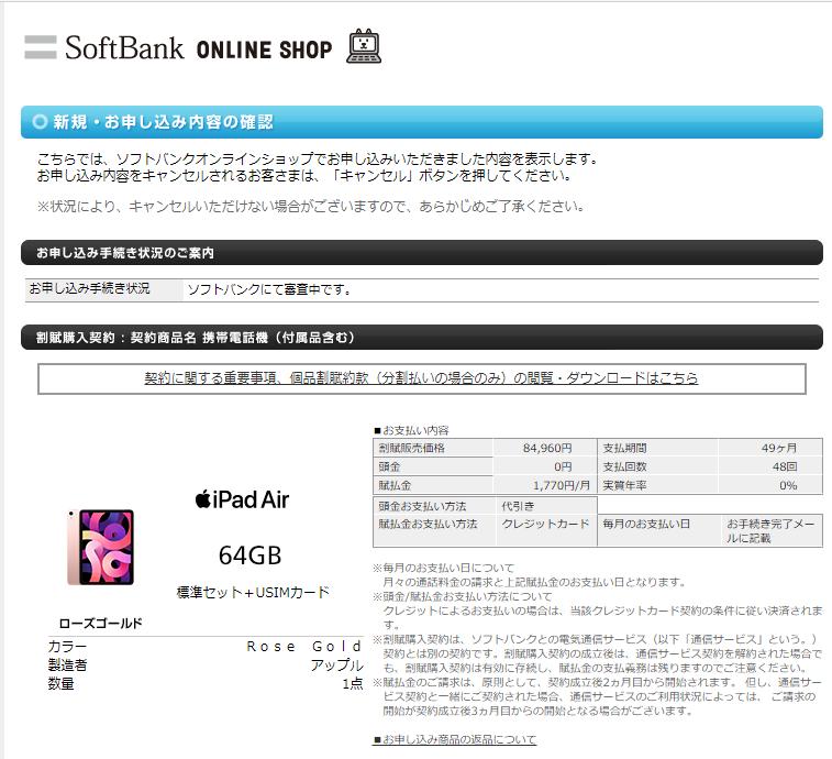 f:id:wanichan:20210427220707p:plain