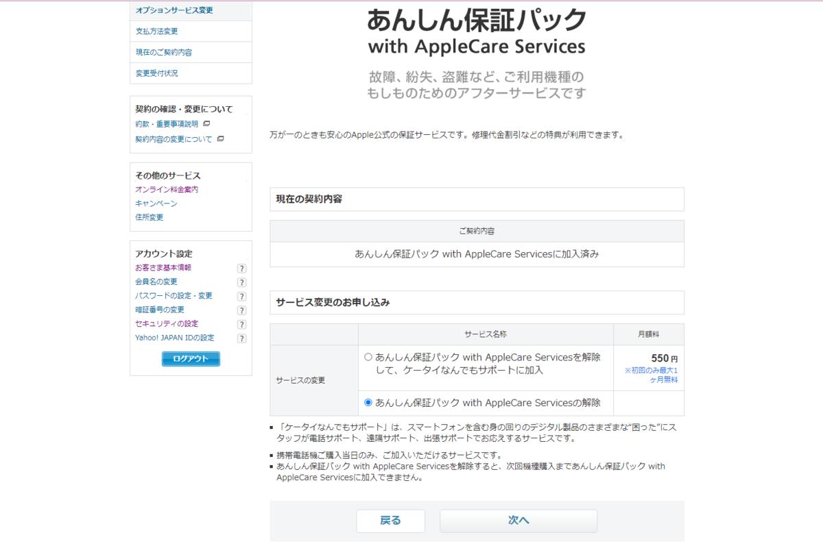f:id:wanichan:20210429145545p:plain