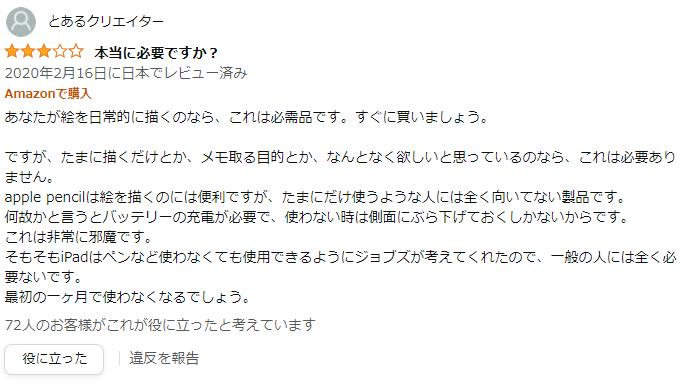 f:id:wanichan:20210429150408p:plain