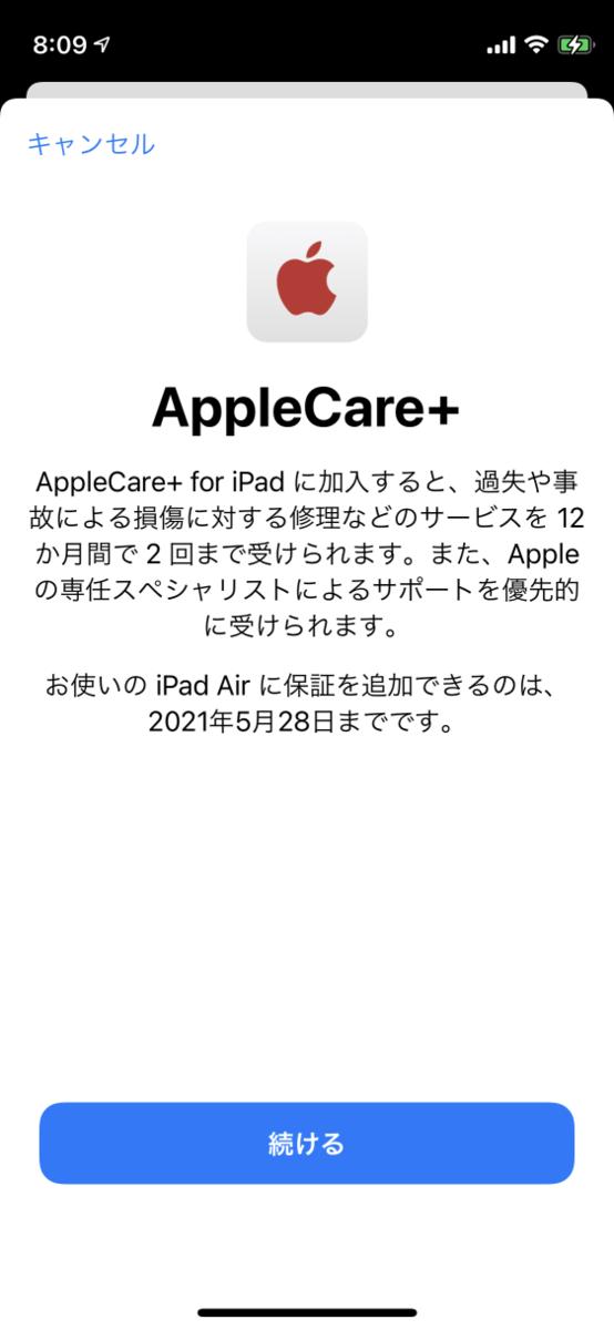 f:id:wanichan:20210430104447p:plain