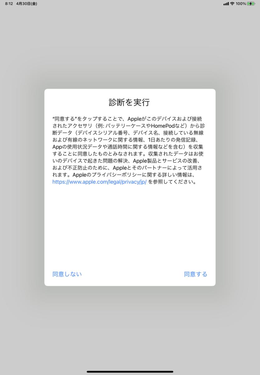 f:id:wanichan:20210430105233p:plain