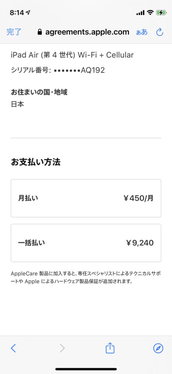 f:id:wanichan:20210430105439p:plain