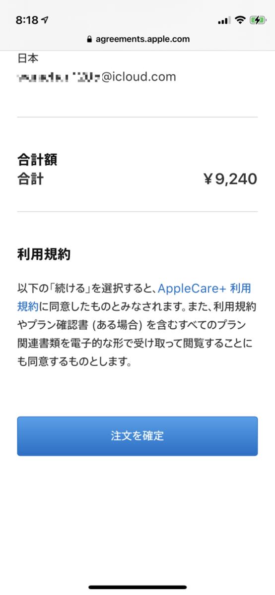 f:id:wanichan:20210430110028p:plain