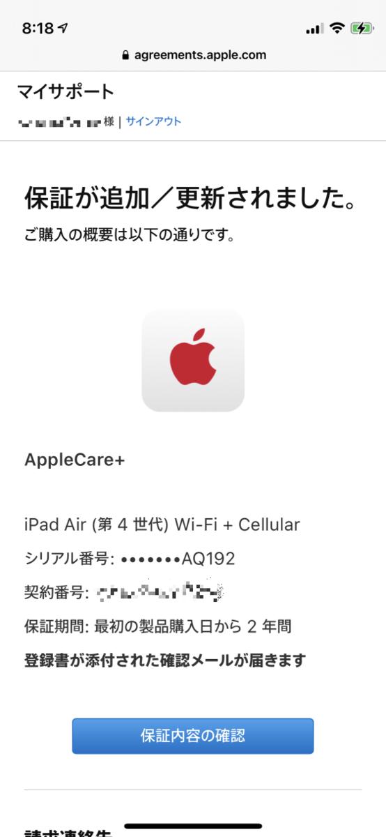 f:id:wanichan:20210430111413p:plain