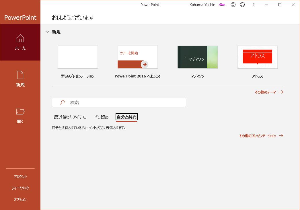 f:id:wanichan:20210523112938p:plain