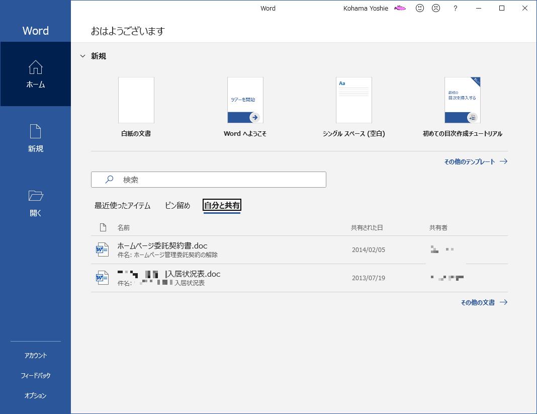 f:id:wanichan:20210523113128p:plain