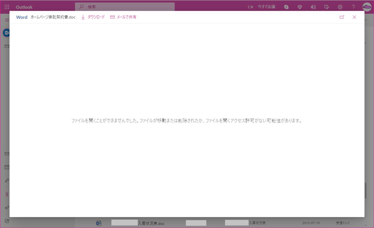 f:id:wanichan:20210523114205p:plain