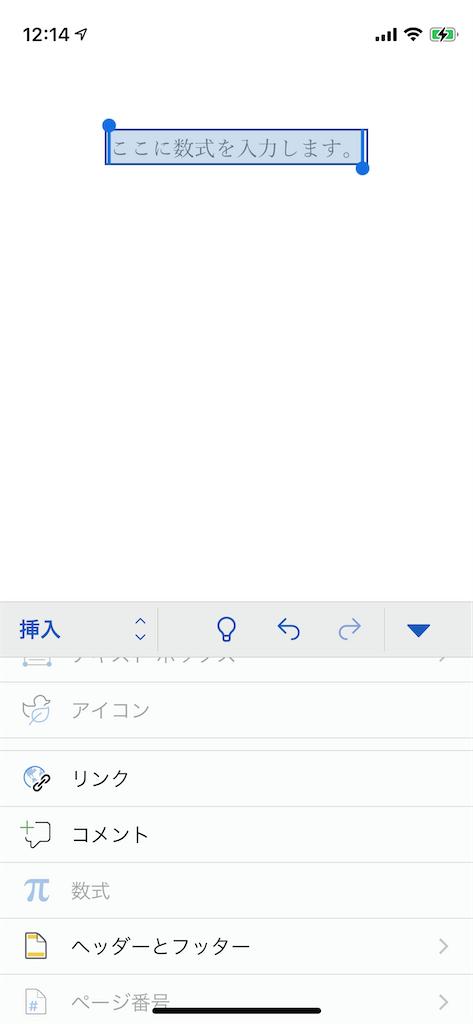 f:id:wanichan:20210525130108p:image