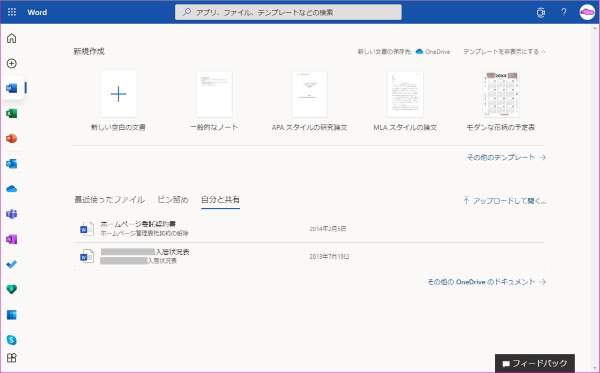 f:id:wanichan:20210526110257p:plain