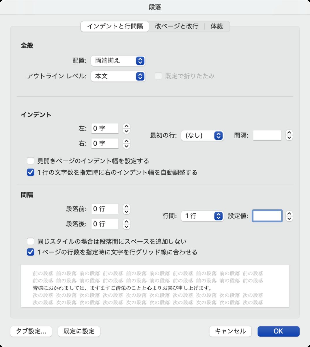 f:id:wanichan:20210605120247p:plain