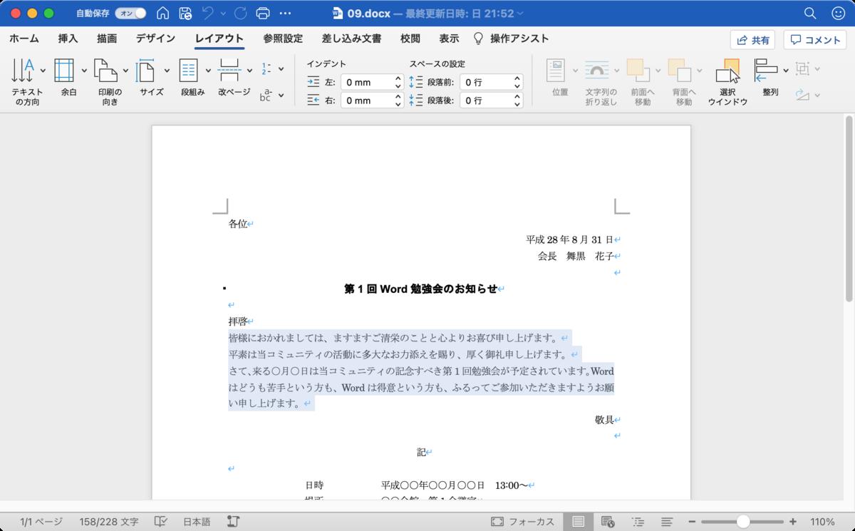 f:id:wanichan:20210605120559p:plain
