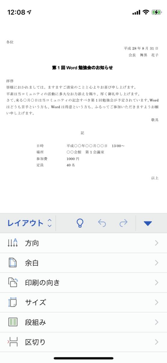 f:id:wanichan:20210605121049p:plain