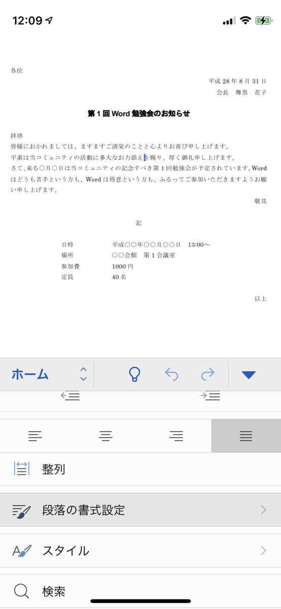 f:id:wanichan:20210605121119p:plain