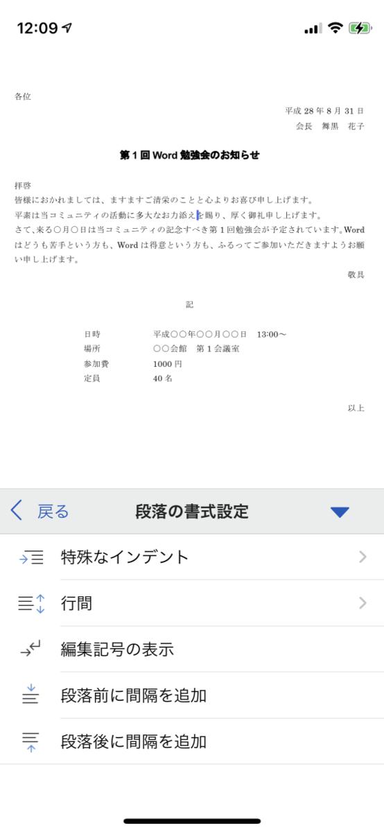 f:id:wanichan:20210605121224p:plain