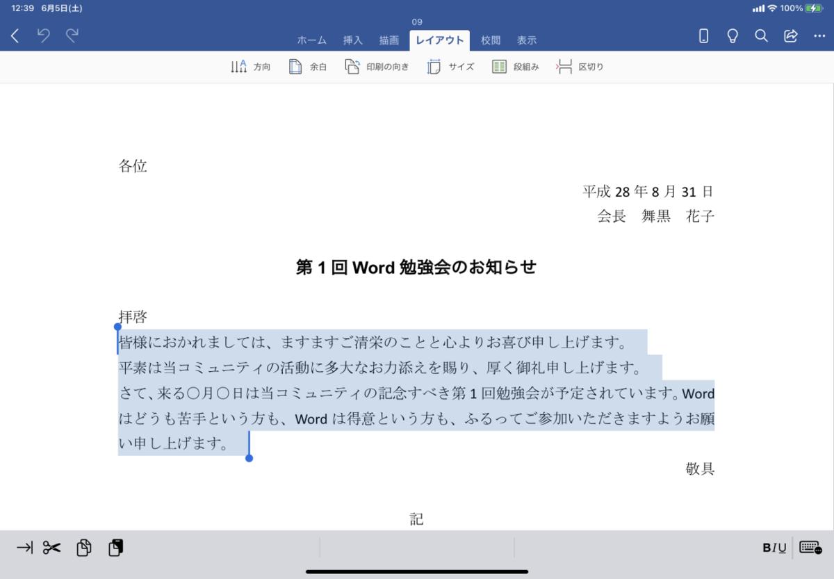 f:id:wanichan:20210605124212p:plain