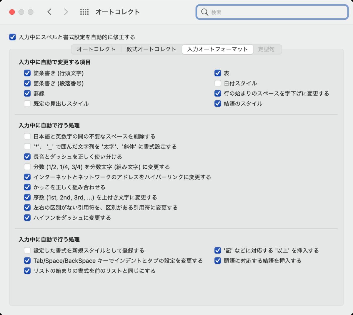 f:id:wanichan:20210606081545p:plain
