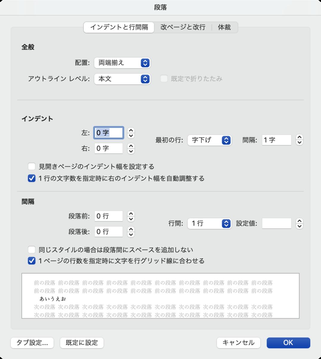 f:id:wanichan:20210606084234p:plain