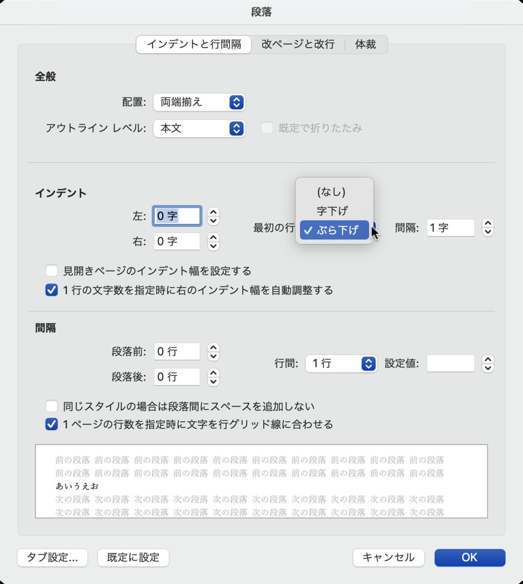 f:id:wanichan:20210606084936p:plain