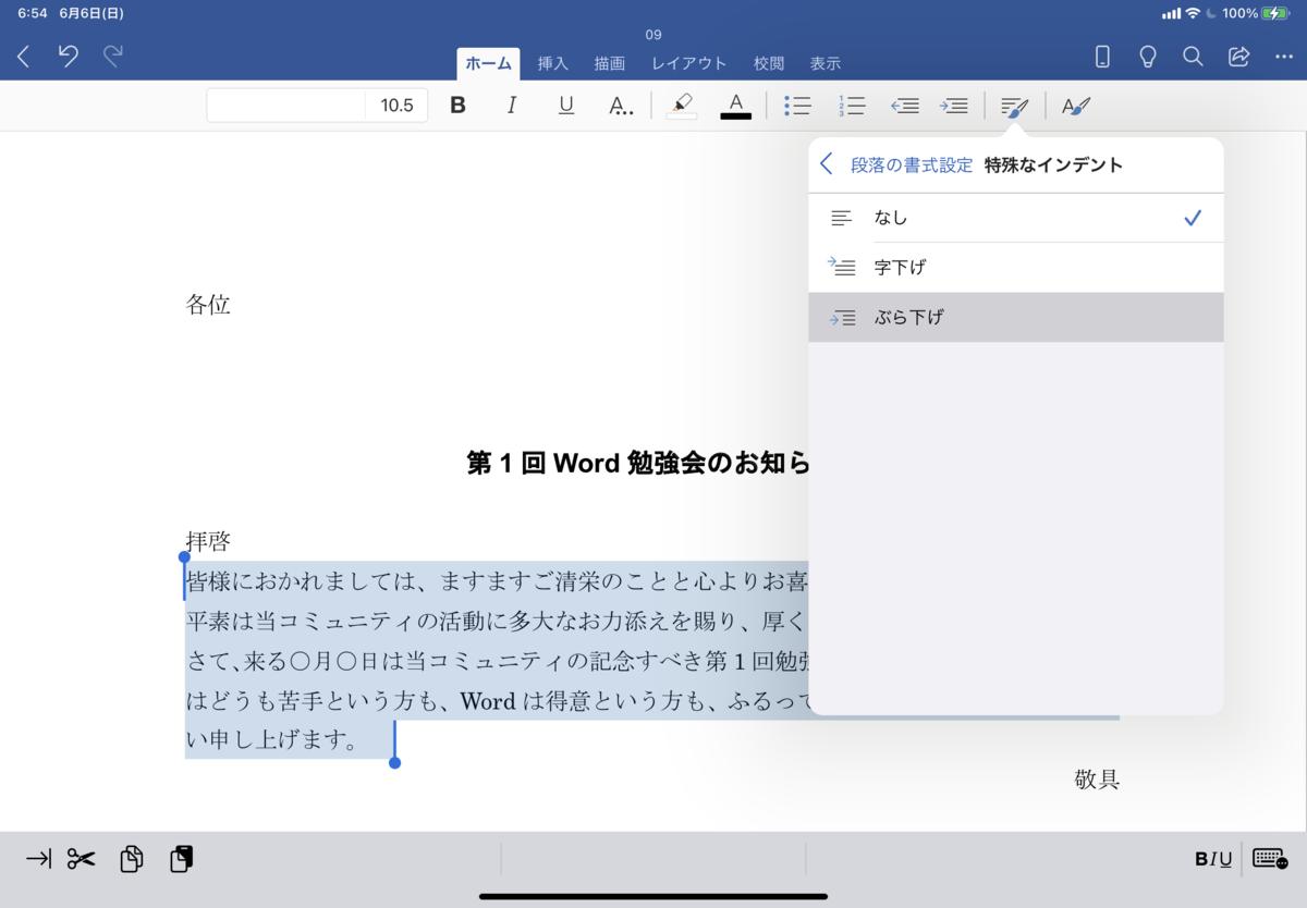 f:id:wanichan:20210606085227p:plain