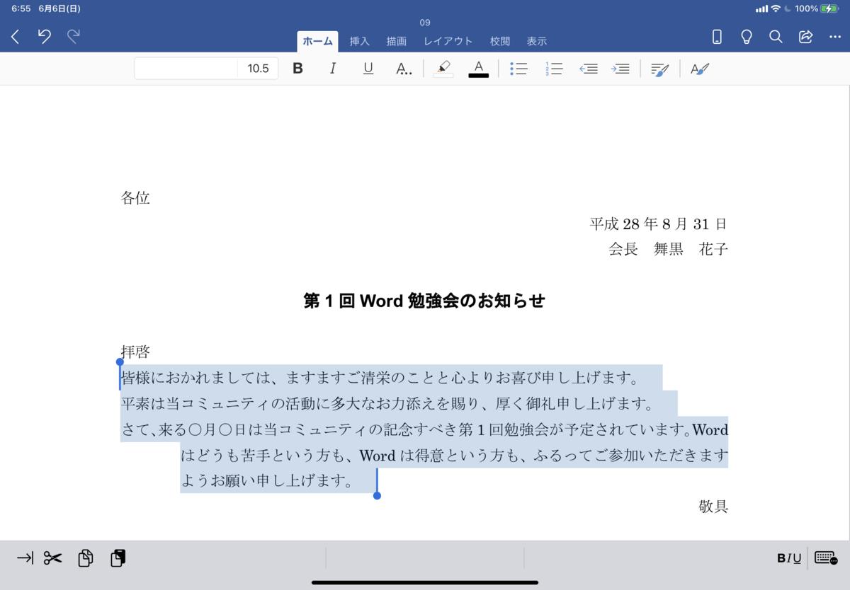 f:id:wanichan:20210606085250p:plain