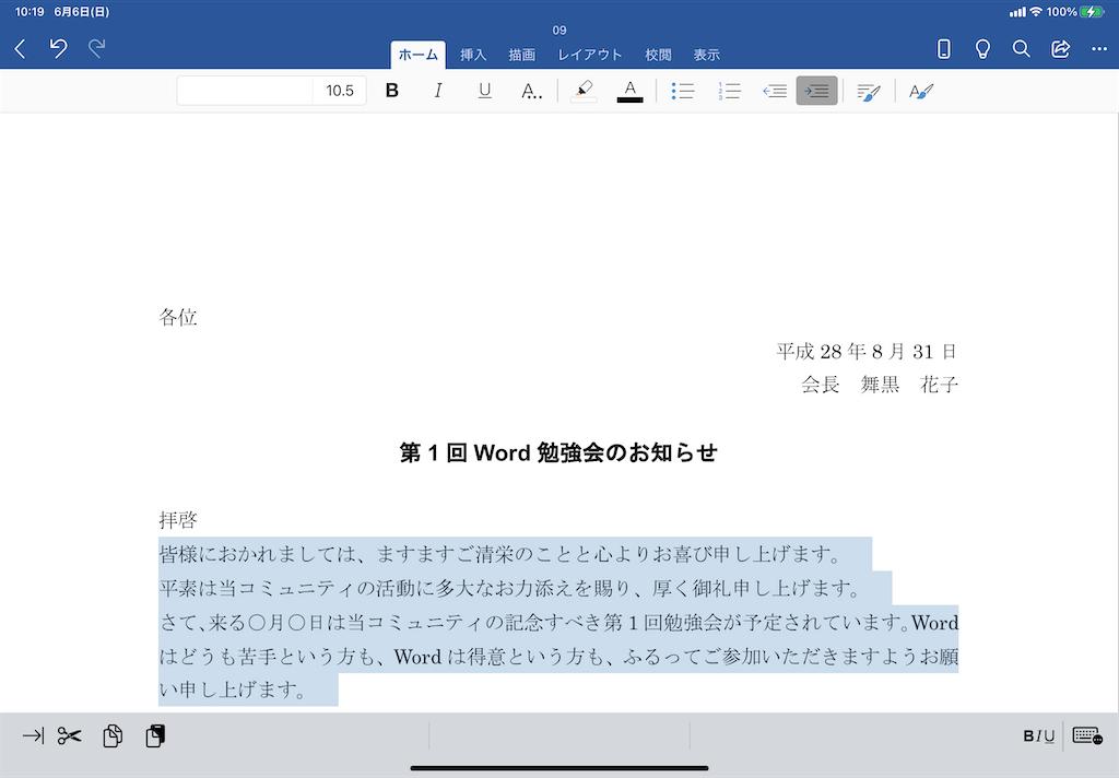 f:id:wanichan:20210606102037p:image