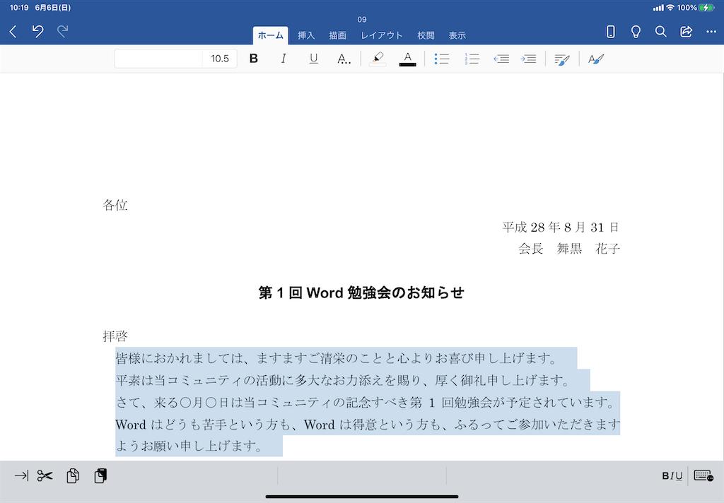 f:id:wanichan:20210606102047p:image