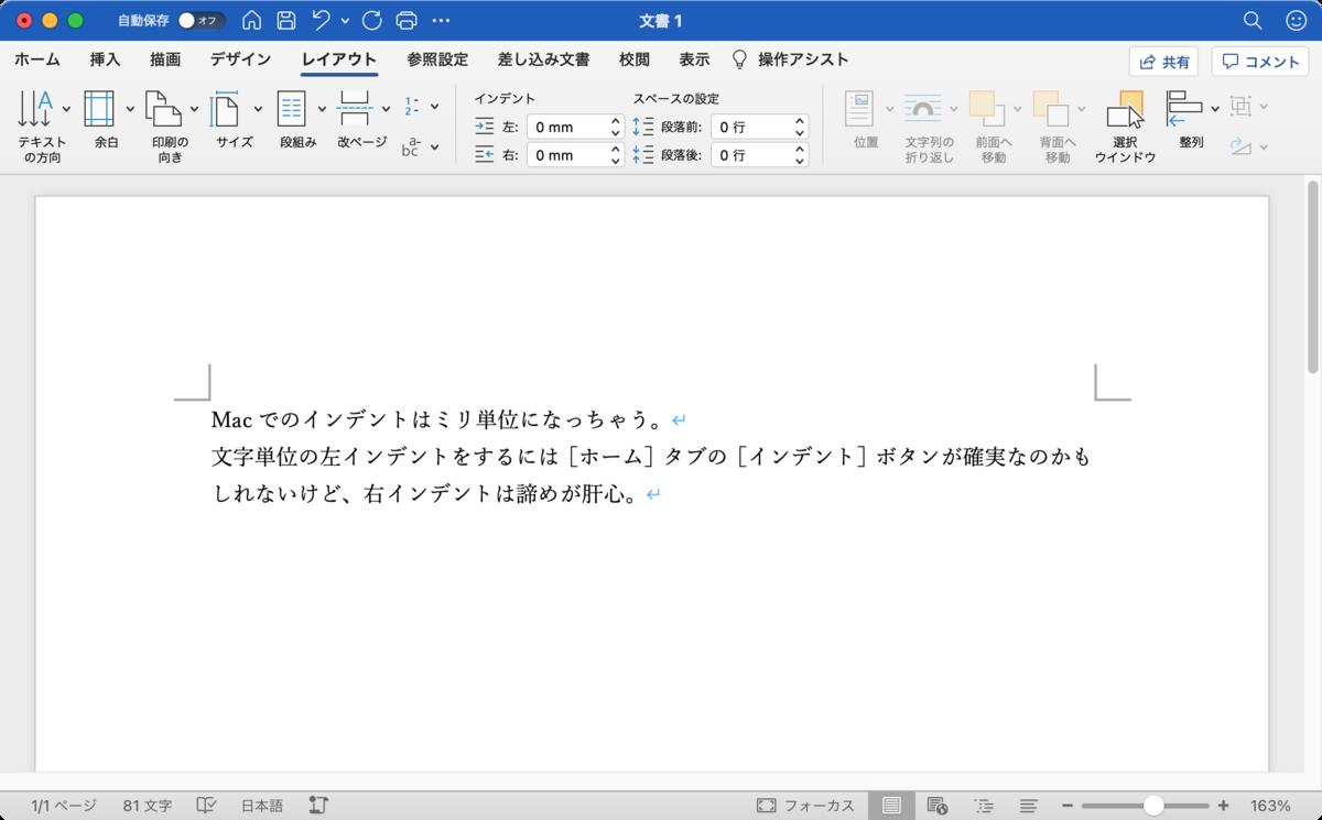f:id:wanichan:20210606104152p:plain