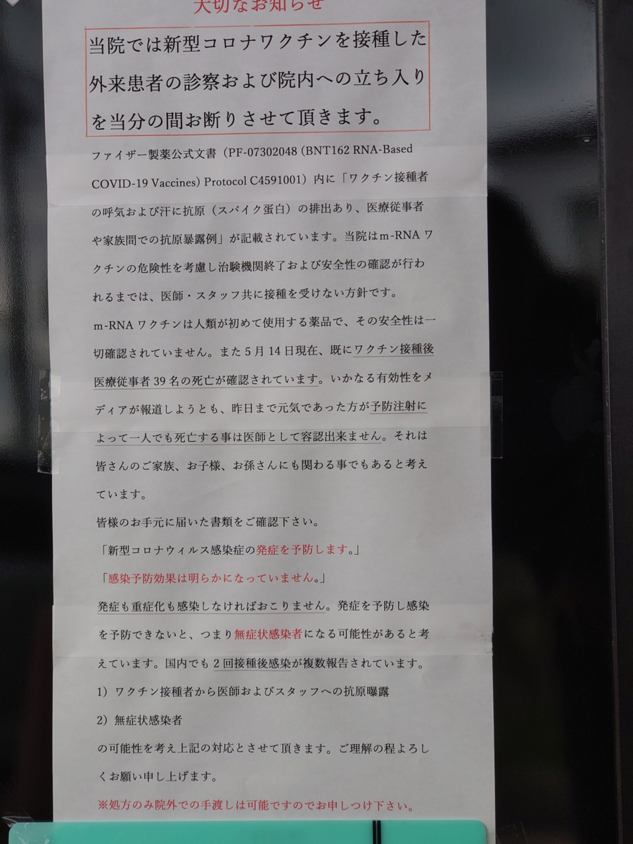 f:id:wanichan:20210612122652p:plain