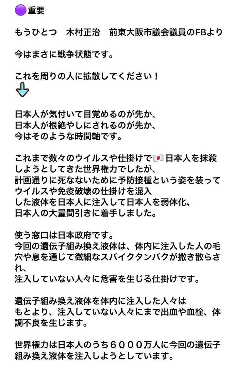 f:id:wanichan:20210623170842p:plain