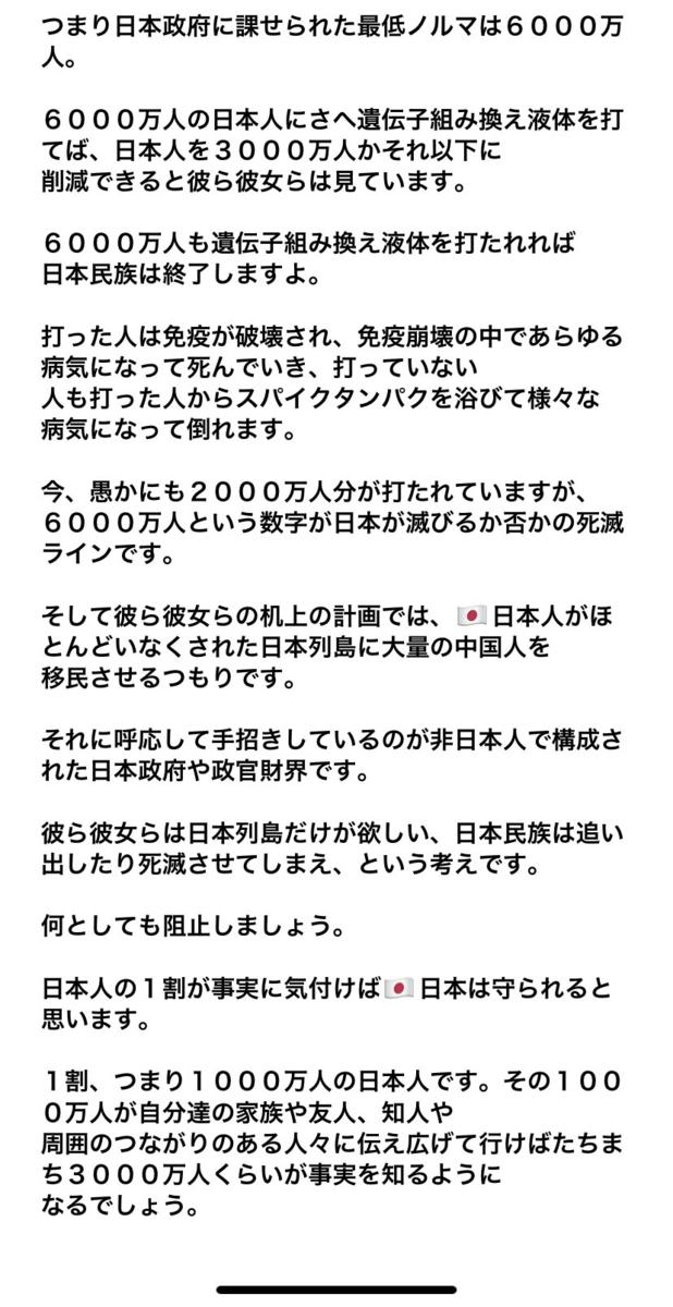 f:id:wanichan:20210623170905p:plain