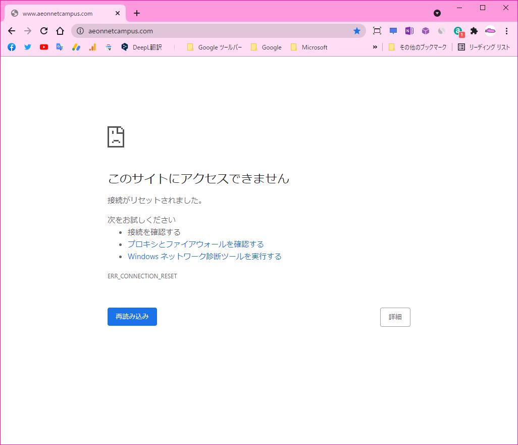 f:id:wanichan:20210803084758p:plain