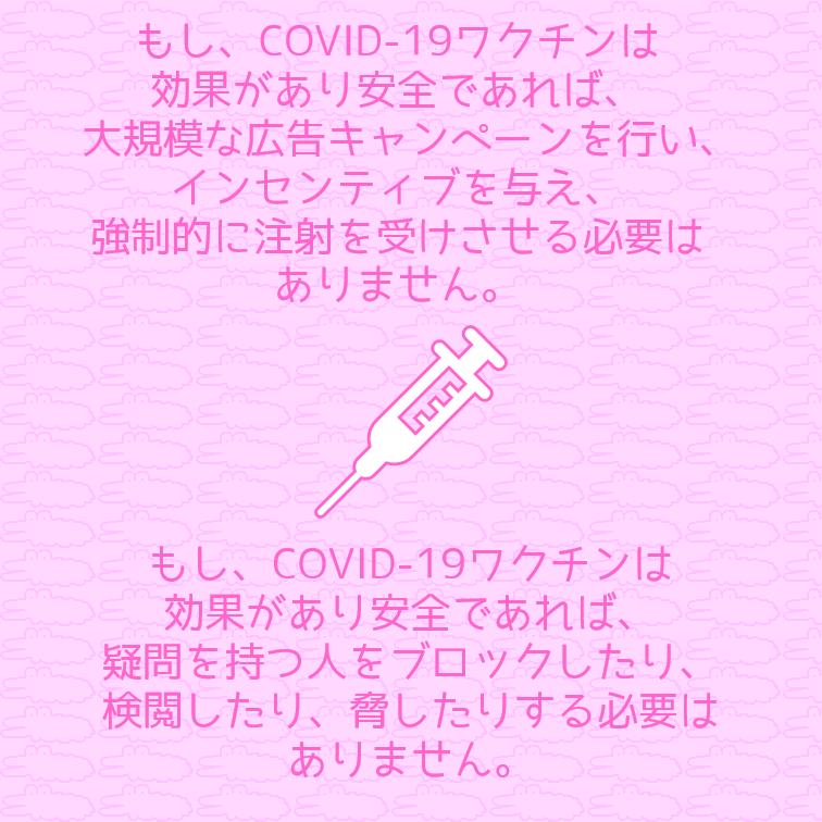 f:id:wanichan:20210803111046p:plain