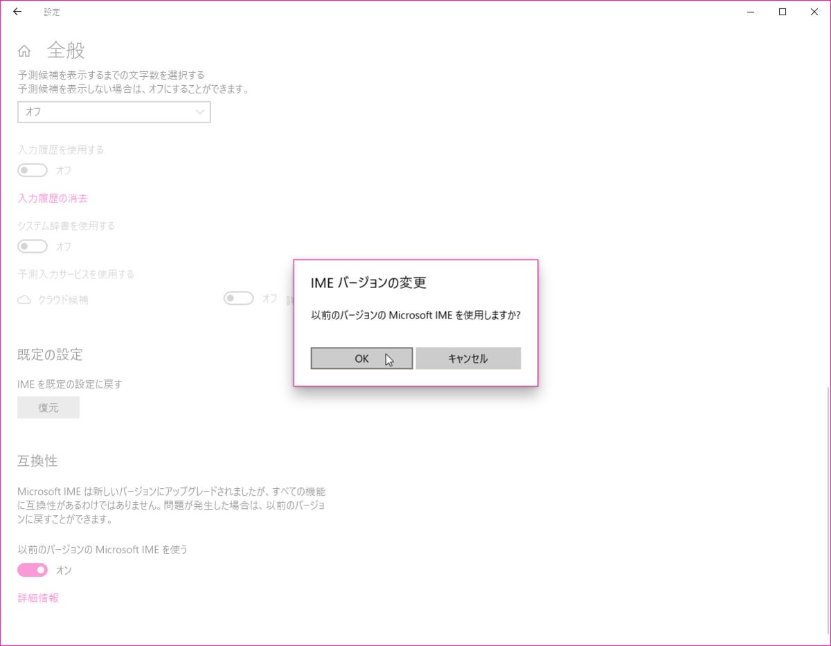 f:id:wanichan:20210825190950p:plain