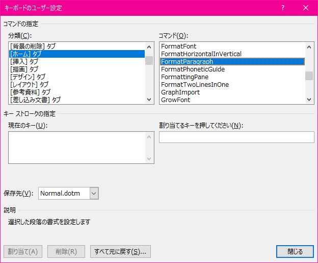 f:id:wanichan:20210920203758p:plain