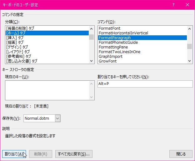 f:id:wanichan:20210920204205p:plain