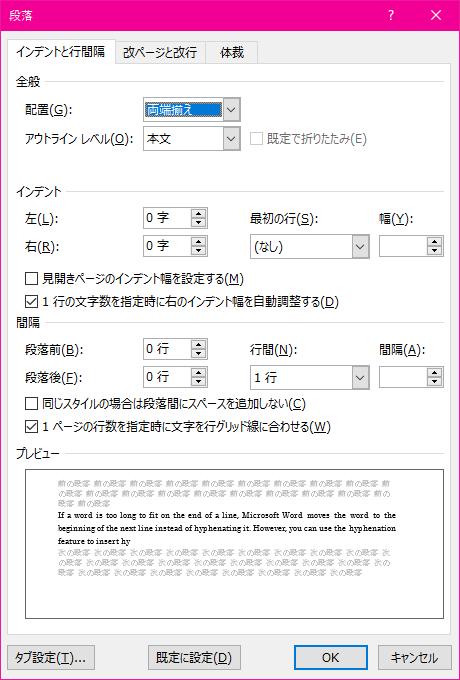 f:id:wanichan:20210920204426p:plain