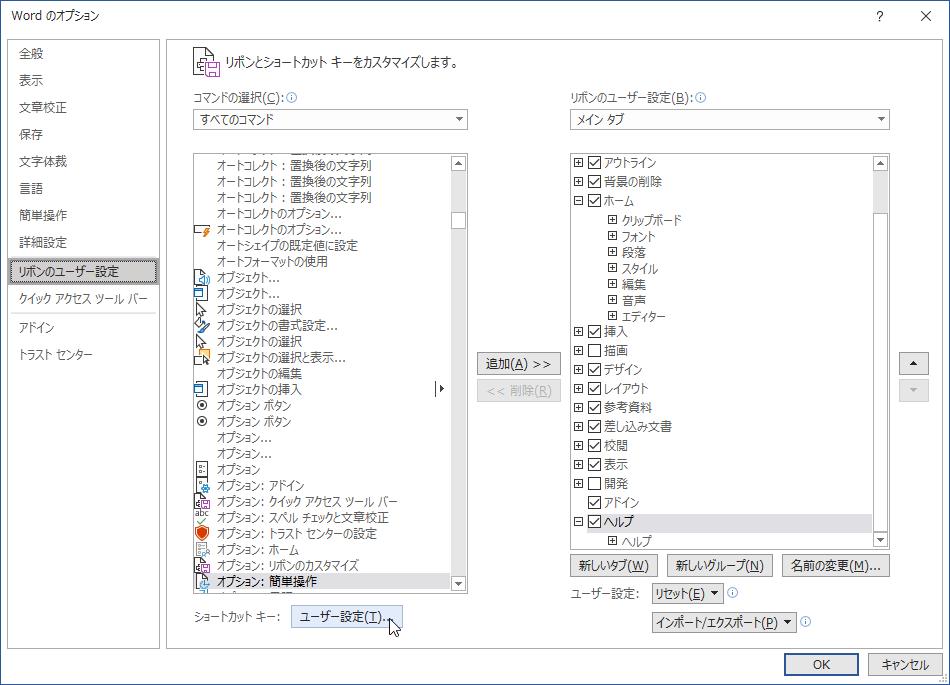 f:id:wanichan:20210920205204p:plain