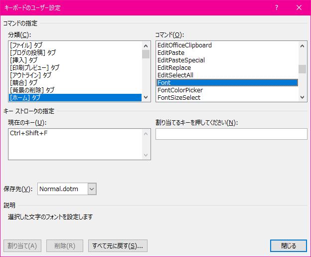 f:id:wanichan:20210920210020p:plain