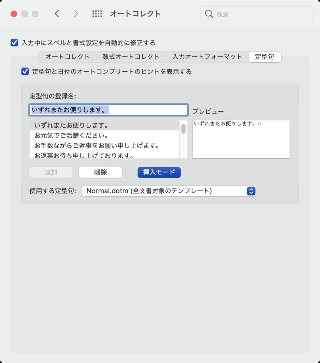 f:id:wanichan:20211003110036p:plain